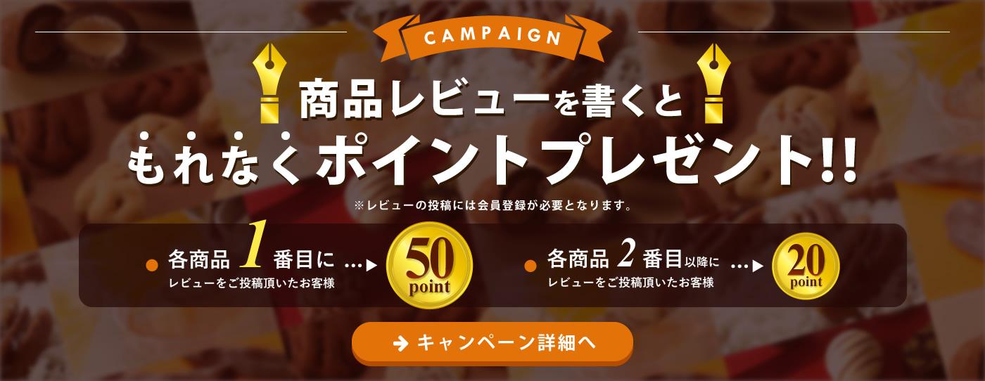 モンドセレクション最高金賞!!ペカンナッツショコラ90gBOX キャラメル