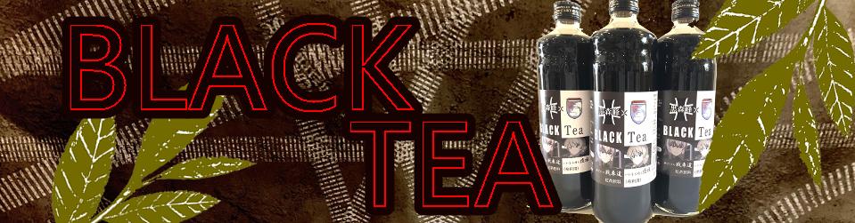 ガールズパンツァー✕KEI'S COFFEE