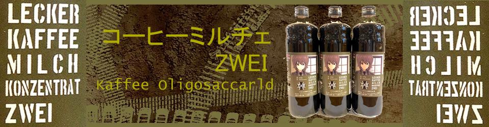 エリカパッケージ✕KEI'S COFFEE