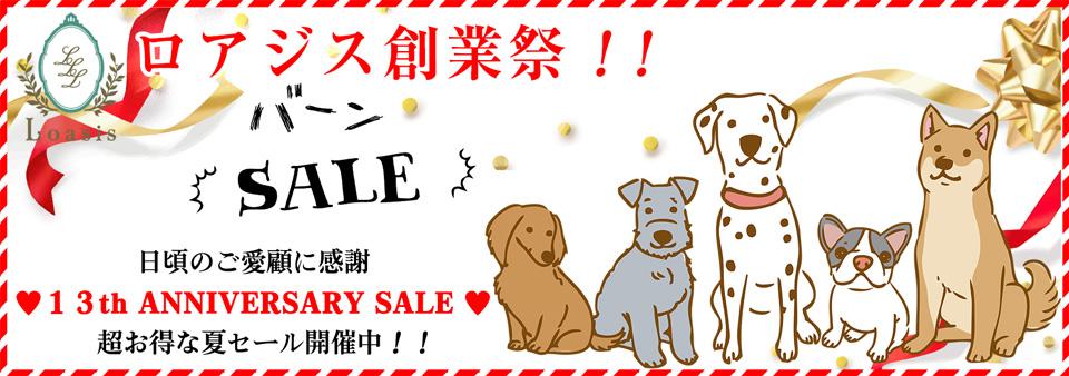 ヒマラヤチーズ