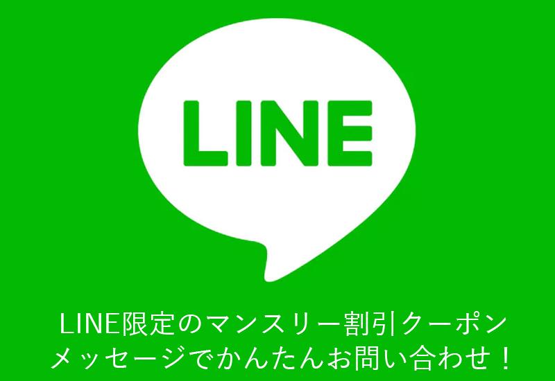 Natural Majesty公式LINE