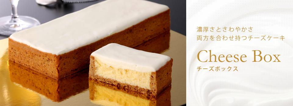 新チーズケーキ「シルクフロマージュ」