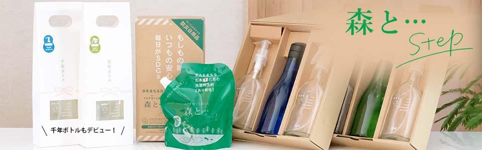 farolaワッフル織りのふんわりてぬぐい