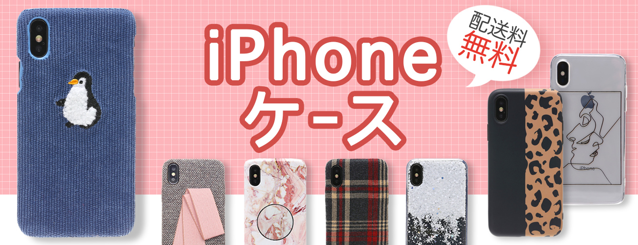 iphone case入荷!