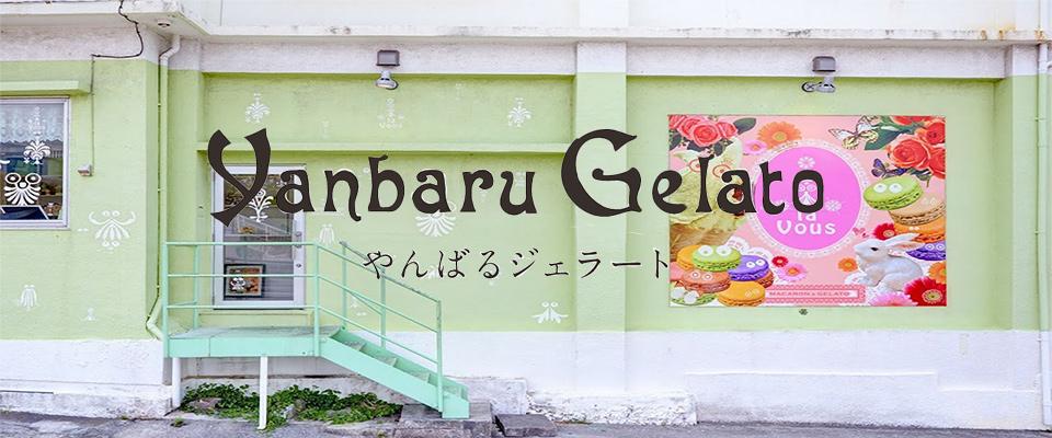 オキハム|通販ショップ 沖縄ま〜さん市場