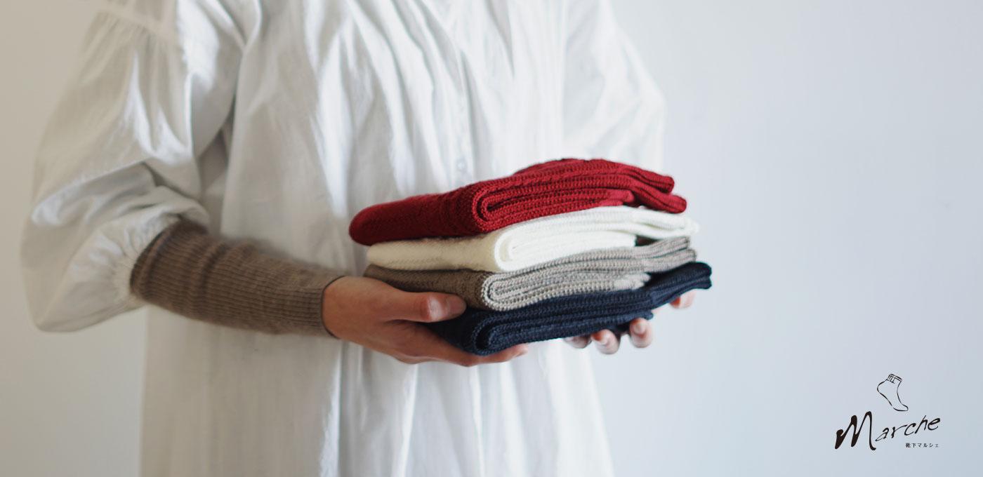 靴下マルシェ