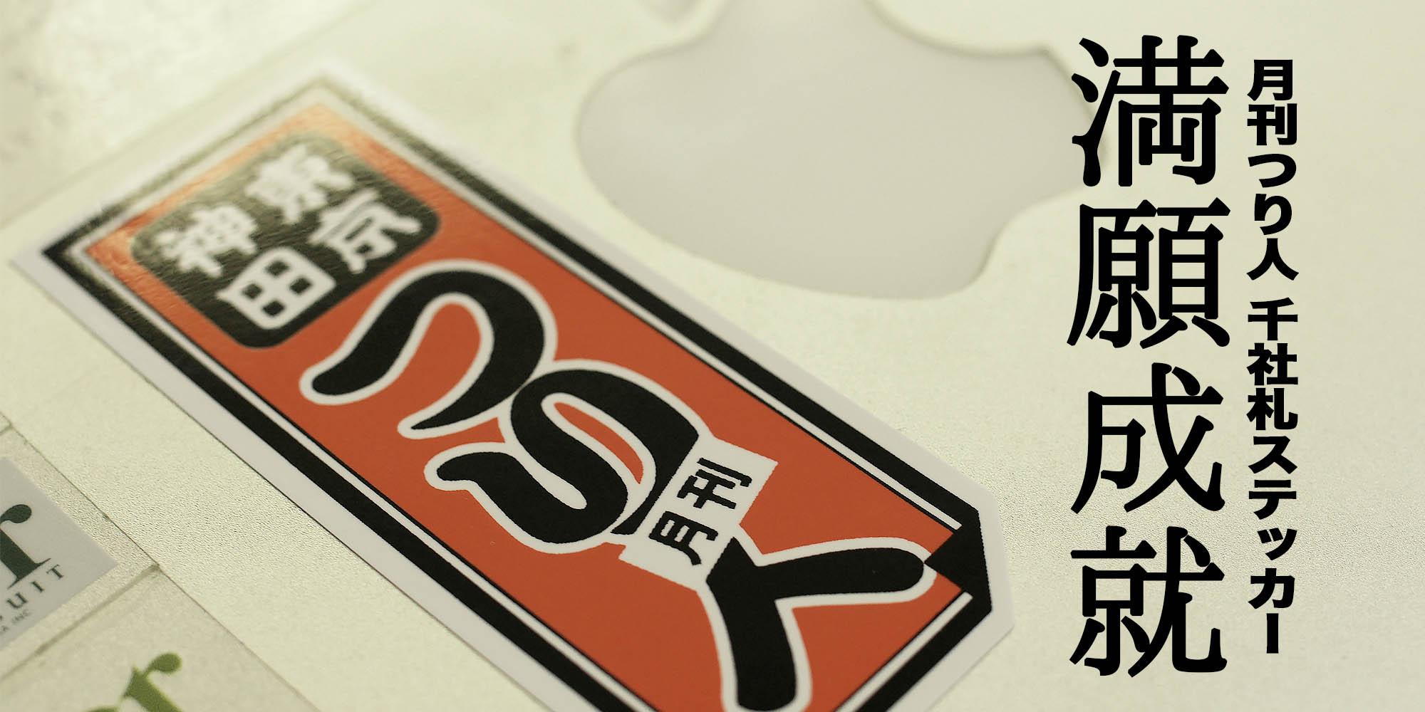 Basser × LUNKER KILLER 10年ぶりのコラボ!