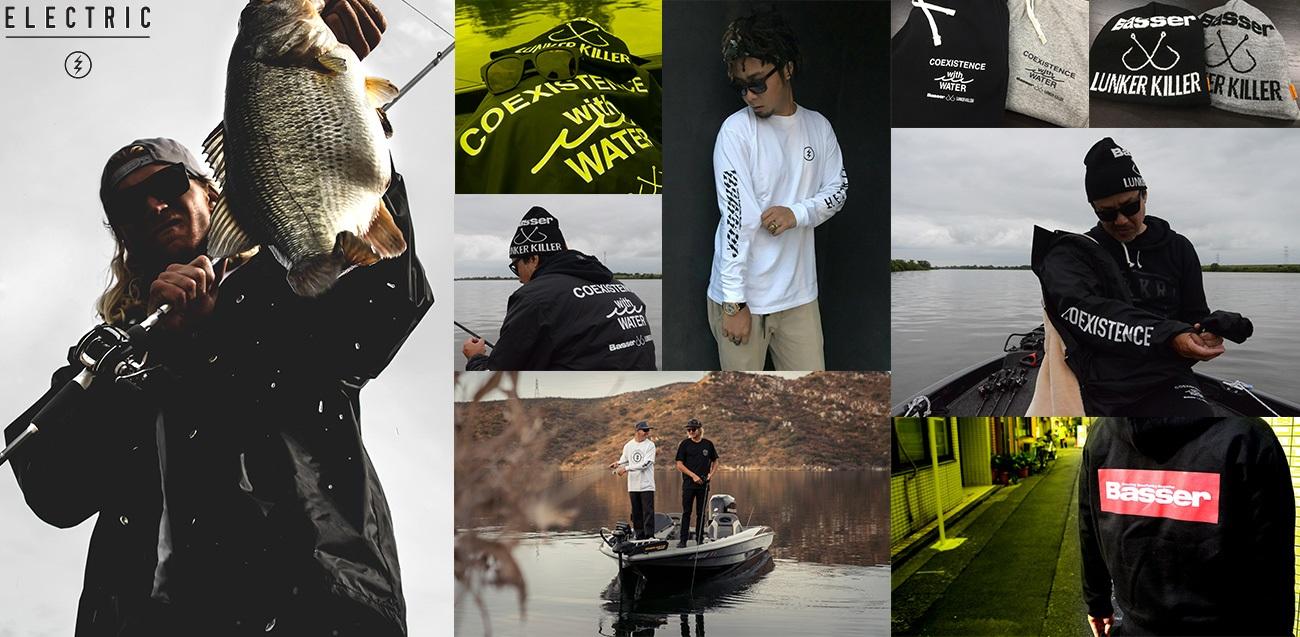FlyFisherCAP