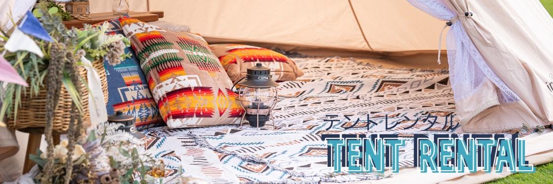 TentRental・グランピングテントレンタル